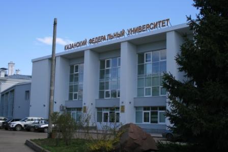 г.Казань,ул.Карла Маркса